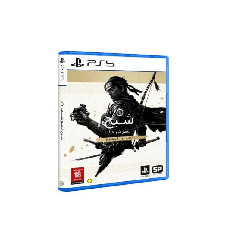 Ghost of Tsushima Director's Cut PS5 - JEUX PS5 - gamezone