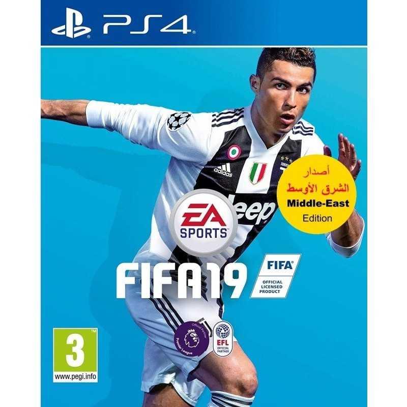 FIFA 2019 Commentaire ARABE PlayStation 4 حصري بالتعليق العربي en Tunisie
