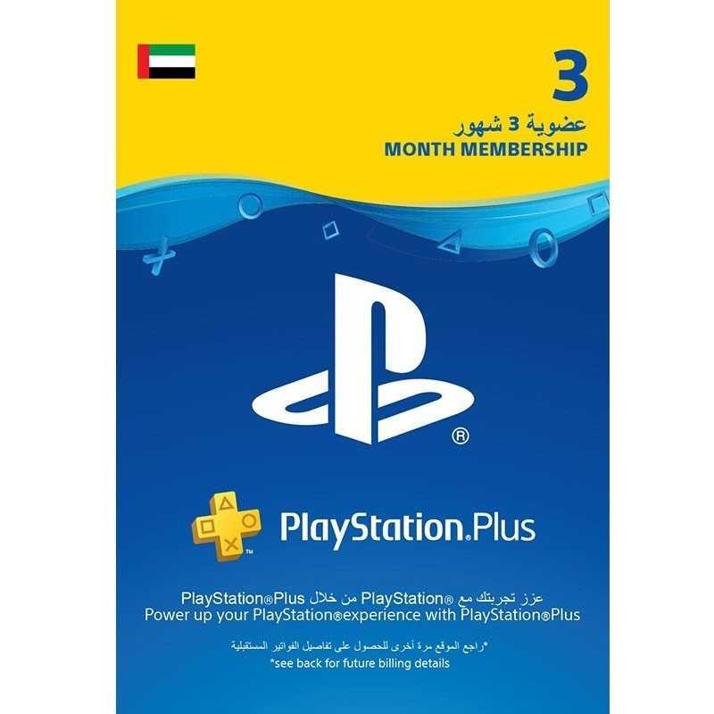 PLAYSTATION PLUS: ABONNEMENT DE 3 MOIS Compte UAE en Tunisie