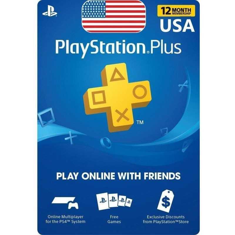 PlayStation Plus: abonnement de 12 mois Compte US - CARTES PSN - gamezone